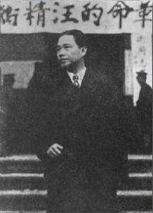 Wang JingWei Lintas Metro
